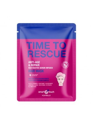 Montibello Time To Rescue Hair Mask